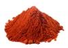Красный молотый перец (паприка)