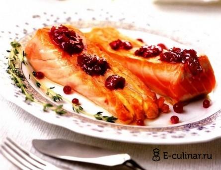 Готовое блюдо Семга с брусникой