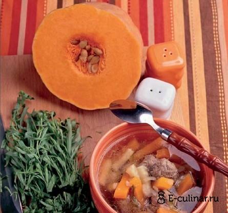 Готовое блюдо Суп с тыквой и фрикадельками
