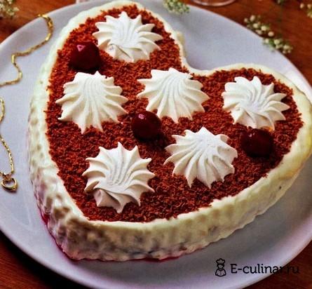Готовое блюдо Десерт «Нежный»