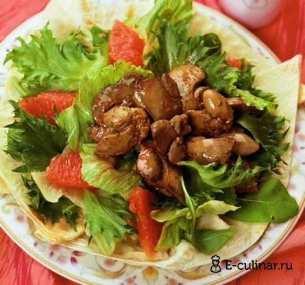 Готовое блюдо Салат с куриной печенью и грейпфрутом