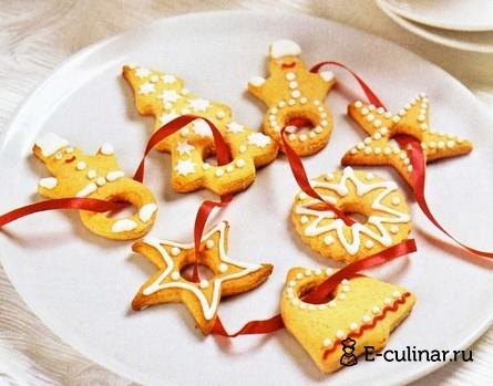 Готовое блюдо Печенье «новогоднее ожерелье»