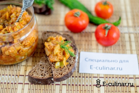Готовое блюдо Кабачковая икра