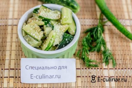 Готовое блюдо Огурцы по корейски