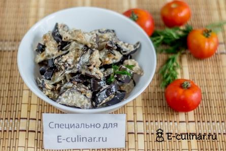 Готовое блюдо Баклажаны тушеные в сметане
