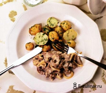 Готовое блюдо Бефстроганов