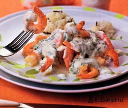 Готовое блюдо Креветки в йогуртовом соусе