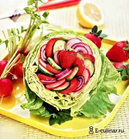 Готовое блюдо Салат «Грация»