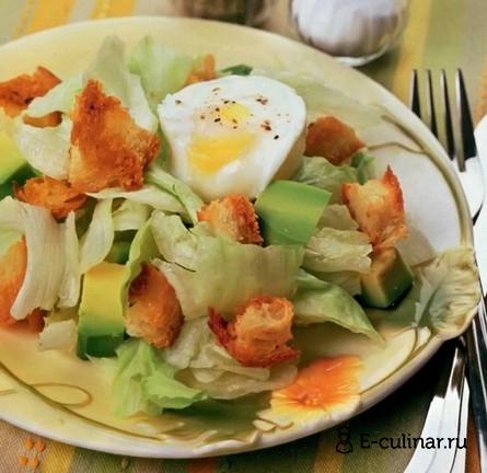 Готовое блюдо Салат с яйцом пашот