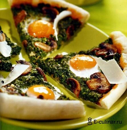 Готовое блюдо Флорентийская пицца