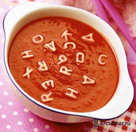 Готовое блюдо Овощной суп-пюре со свеклой